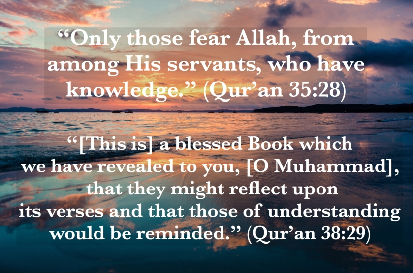 2 ayahs about knowledge